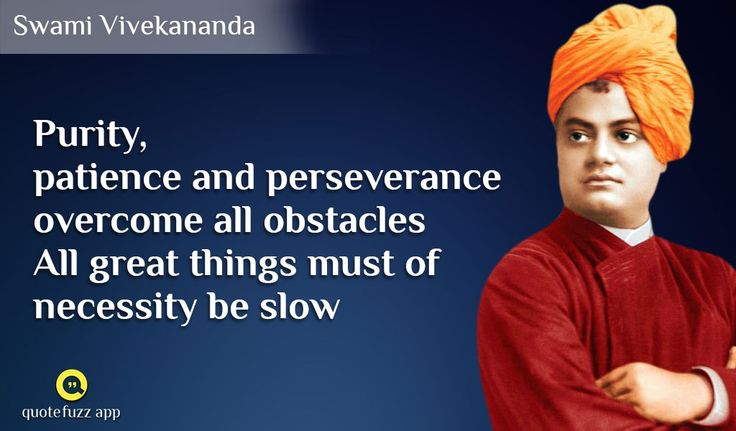 great Quotes Of Swamy Vivekananda Quotes https://play.google.com/store/apps/details?id=com.gnrd.quotefuzz