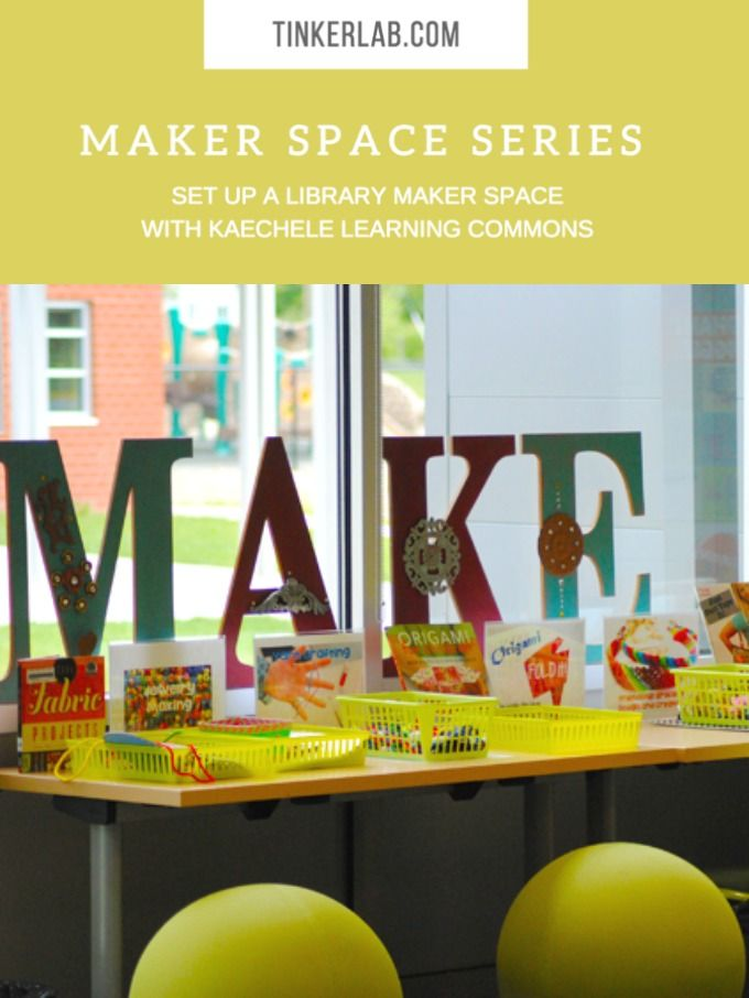 An inspiring inside peek into the Kaechele Library Maker Space, part of the TinkerSpace series that looks at art studios and maker spaces.