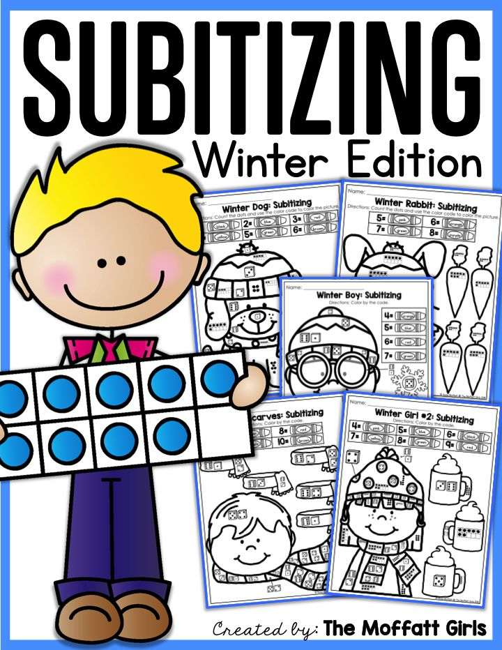 Winter Subitizing- FUN activities to help students with basic number and quantity recognition using common number patterns. This builds a strong foundation for learning basic addition and subtraction!