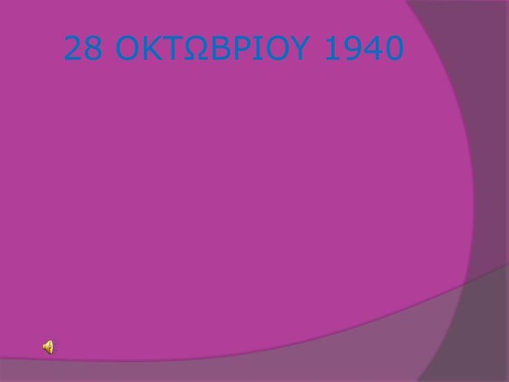 28-1940-9736462 by elenti via Slideshare