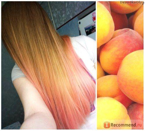 Мои персиковые волосы, не совсем, но почти))