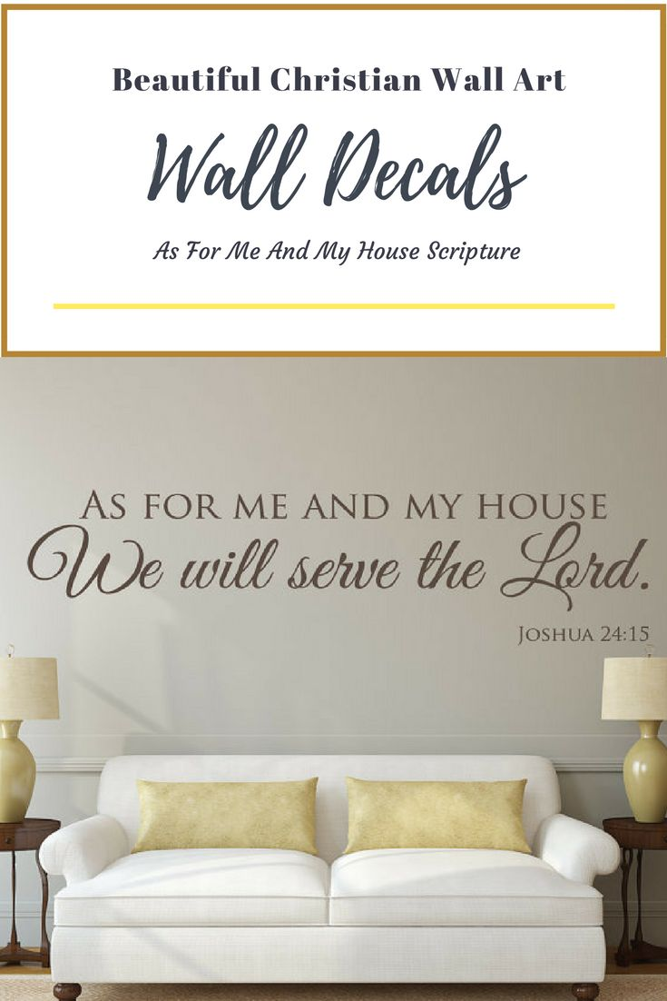 U0027As For Me And My Houseu0027 Christian Wall Decal Comes In Different Colours!  It Is The Perfect Christian Wall Art To Have In Your Home.