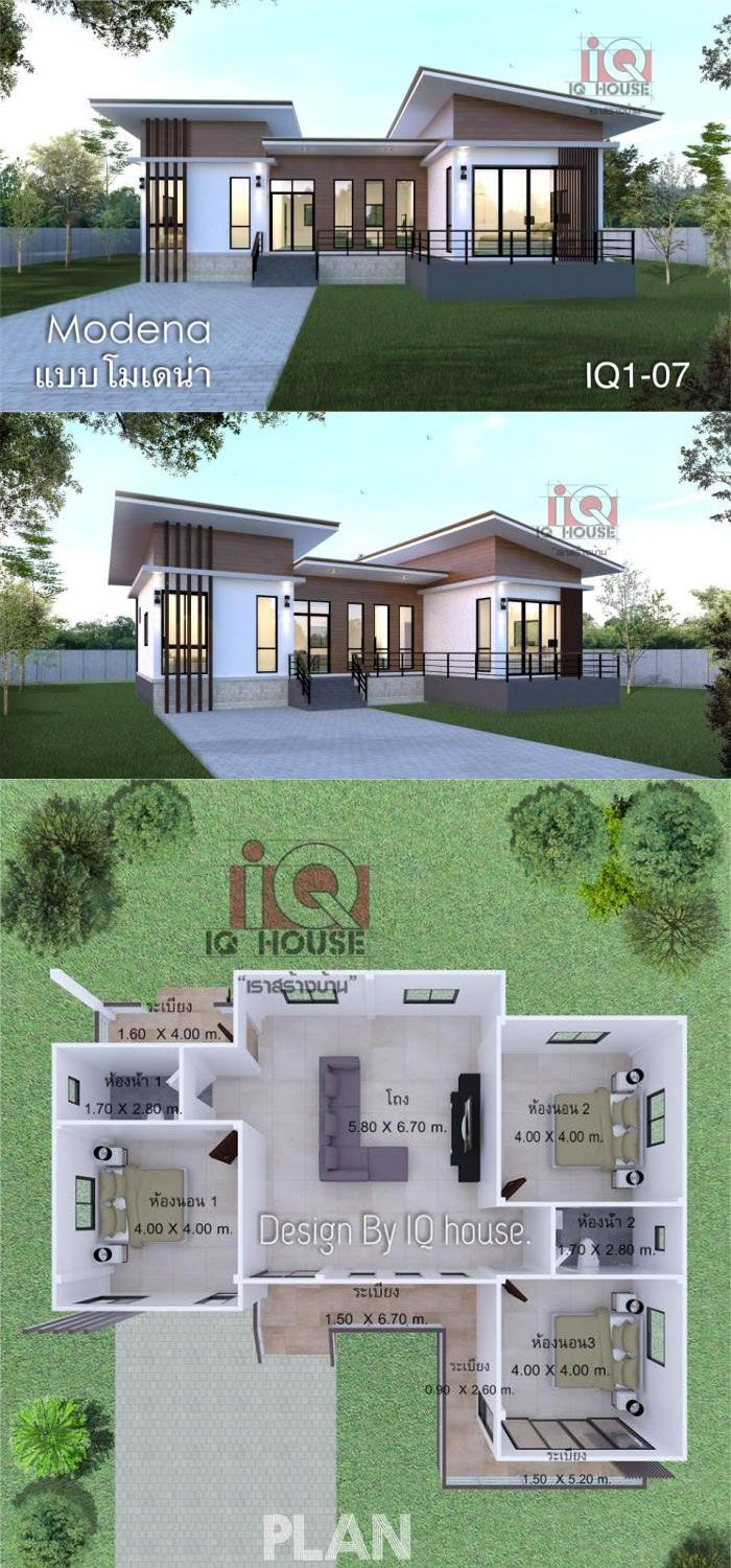 Modern Three Bedroom Bungalow Design With A Flexible Floor Plan Ulric Home Modern Bungalow House Design Bungalow Design Modern Bungalow House