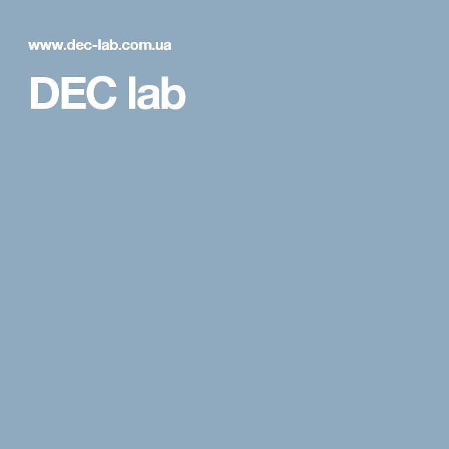 DEC lab