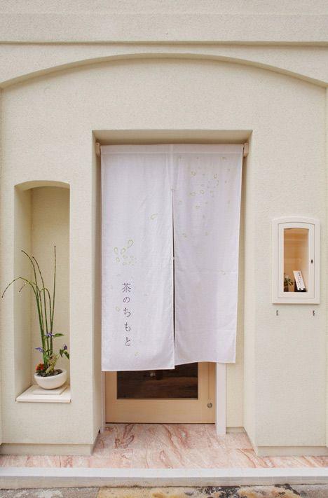 Hiroyuki Ogawa patterns Japanese tea house with cherry blossom petals