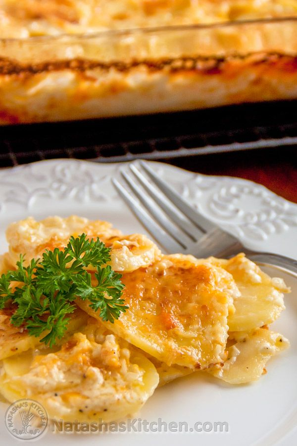 These Scalloped potatoes are rich and wonderful. This is a very nice dish for any special occasion. Just follow these simple photo instructions.