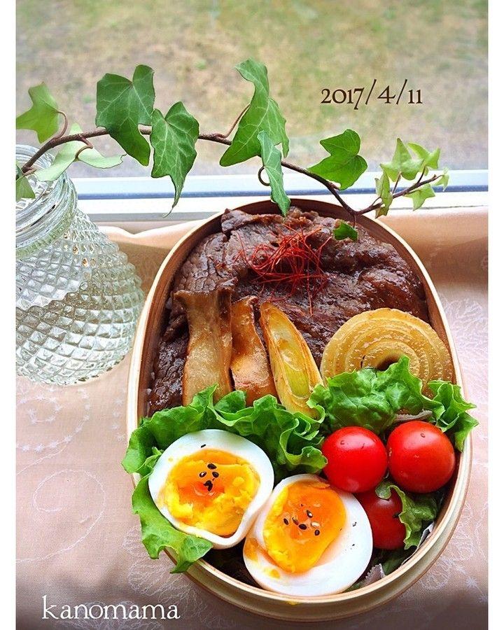 ゆきさんの息子くん弁当すきやき #snapdish #foodstagram #instafood #food #homemade #cooking #japanesefood #料理 #手料理 #ごはん #おうちごはん #テーブルコーディネート #器 #お洒落 #ていねいな暮らし #暮らし #食卓 #フォトジェ #お弁当 #おべんとう #ランチ #おひるごはん #lunch #オベンタグラム #オベンター #obento#すきやき #たまご #トマト https://snapdish.co/d/5CaC0a