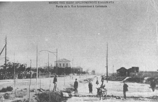 Kalamata, Greece. Αριστομένους κάπου στο 1915
