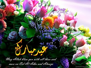 Eid-Ul-Fitr is a Muslim festival celebrated at the end of Ramadan, the ninth lunar month of Islamic Calendar, the day following the appearance of new moon. The holy month of Ramadan, the Muslim month of fasting, is very auspicious for muslims all over the world.