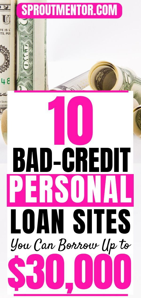 15 Loan Sites For Bad Credit With Images Personal Loans Loans For Bad Credit Bad Credit Personal Loans