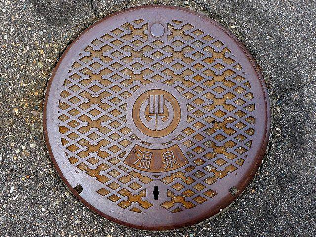 Kawakita Ishikawa, manhole cover (石川県川北町のマンホール) | Flickr - Photo Sharing!