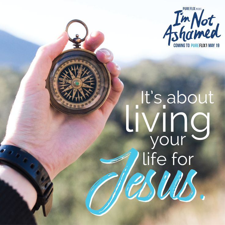 """I just want to live my life for Jesus and let people take whatever they want from that"" - Rachel Joy Scott <3 #ImNotAshamed"
