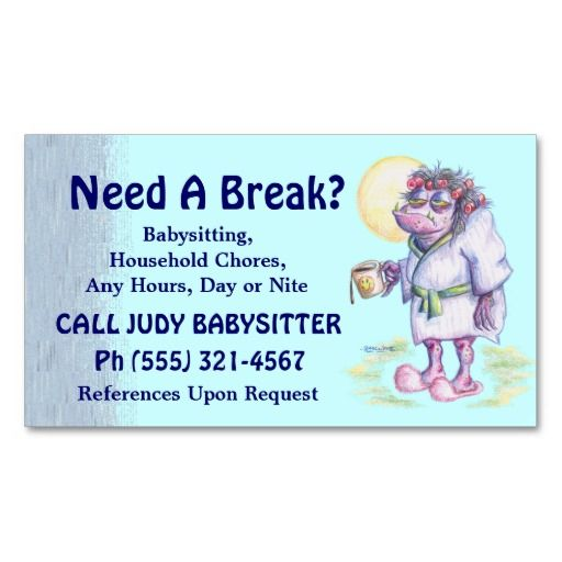 business card household chores babysitting households business cards ...