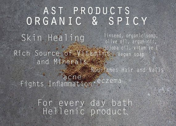 Spicy Soap Linseed. Handmade Organic Vegan Soap. by ASTPRODUCTS