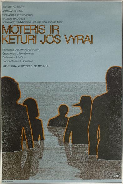 By Mikas Malkovas, 1983, A Woman and Her Four Men (Moteris Ir Keturi Jos Vyrai)…