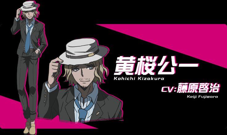 Keiji Fujiwara como Kouichi Kizakura  en el anime Danganronpa 3 -The End of Kibougamine Gakuen-