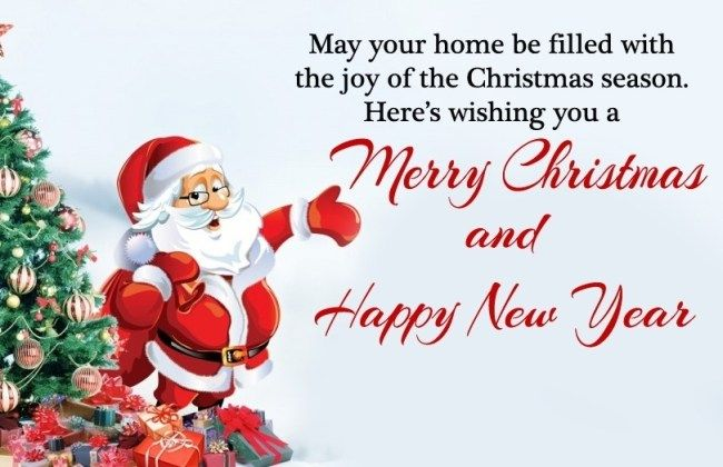 Merry Christmas A Happy New Year Images 2019 Download Happy Merry Christmas Merry Christmas Wishes Happy Christmas Day Images
