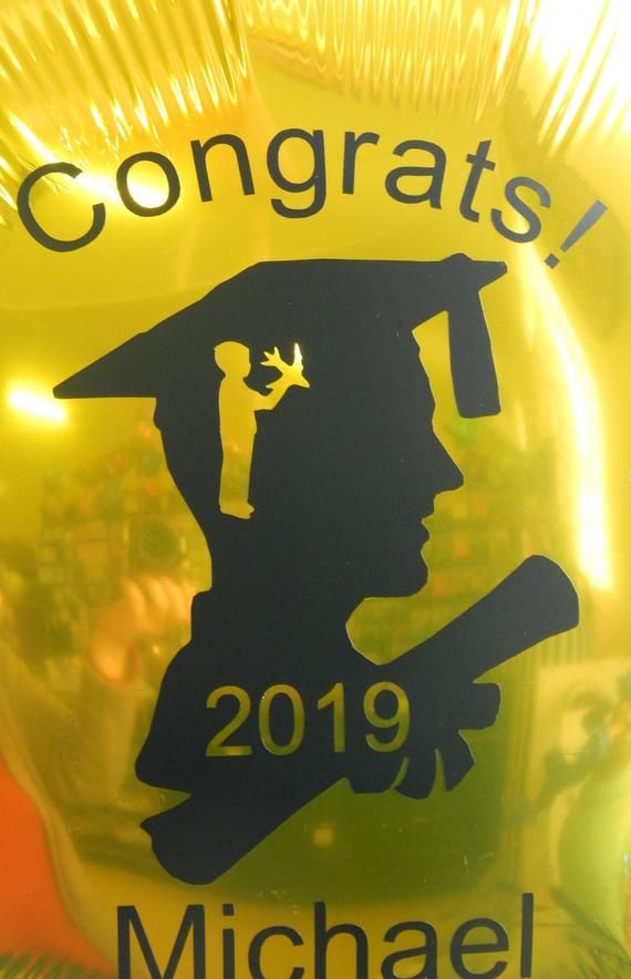 Boy Graduation Balloon, Personalized Balloon, Custom Balloons,Graduation Decoration, Boys Graduation
