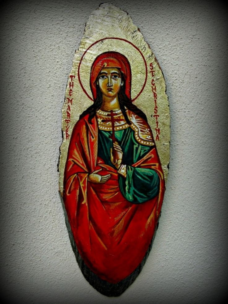 "Icoana ""Sfânta Cristina"""