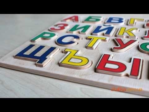 Деревянные эко-игрушки для Вашего малыша. Обзор