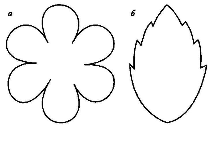 Раскраски Цветы шаблоны для вырезания