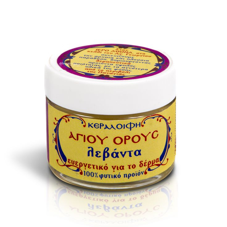 A 100 % natural product made of lavender that relieves us from headaches and stress - soothes sore muscles and stimulates the nervous system. With ingredients such as beeswax, extra virgin olive oil and lavender oil, this is a unique product. Produced by the monk Meliton at the Cell of Saint George in Karyes, Mount Athos / Κεραλοιφή φτιαγμένη από λεβάντα. Ανακουφίζει πονοκεφάλους και άγχος ενώ καταπραύνει την μυϊκή ένταση. Παράγεται στο κελί του Αγίου Γεωργίου του Αγίου Όρους.