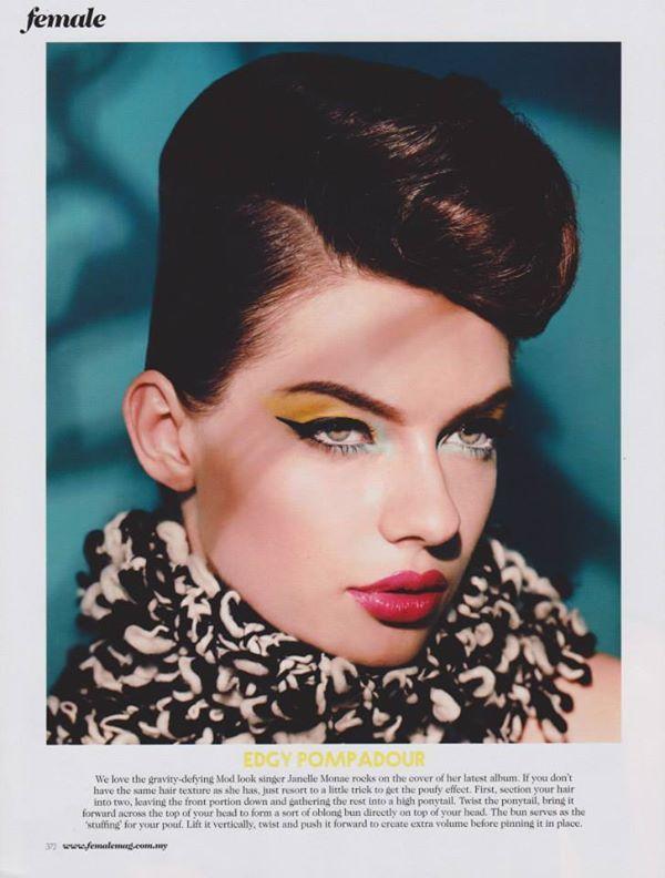 43 best Disco Ball Inspirational images on Pinterest ...