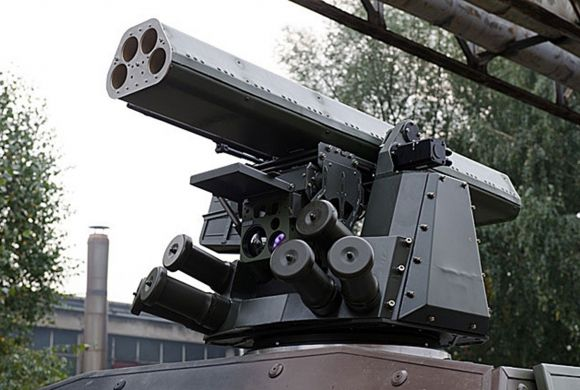 Remote Controlled Weapon Station ZSMU-70