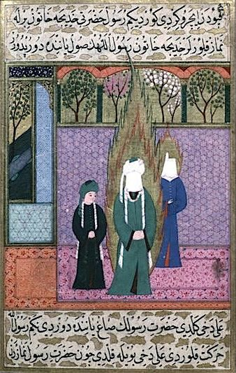 Mohammed with his daughter Fatima and son-in-law, Ali, from the 1595 illustrated edition of the Siyer-i Nebi. Topkapi Palace Museum, Istanbul, Turkey.