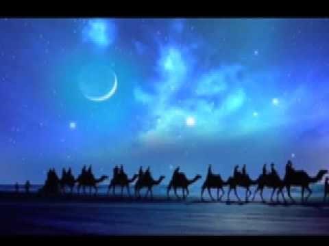 Ramadan Moon Song