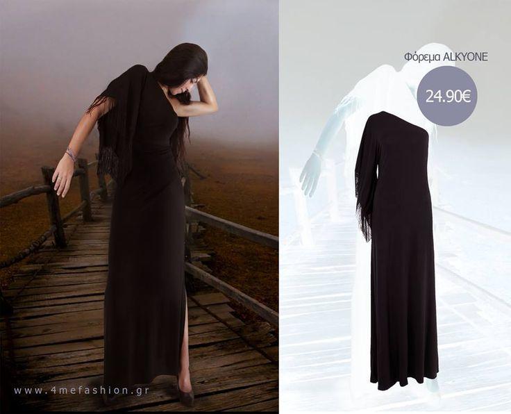 Φόρεμα ALKYONE