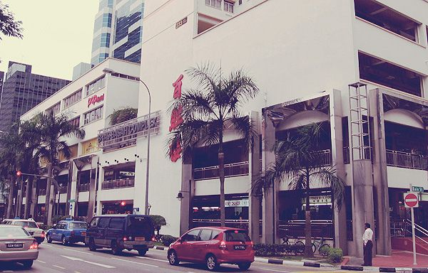 Bras Basah, Singapore - tempat belanja bahan craft