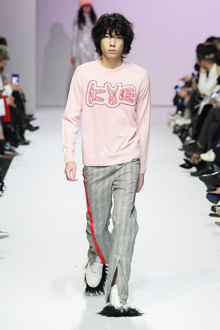 Kye Seoul Fall 2017 Fashion Show Collection