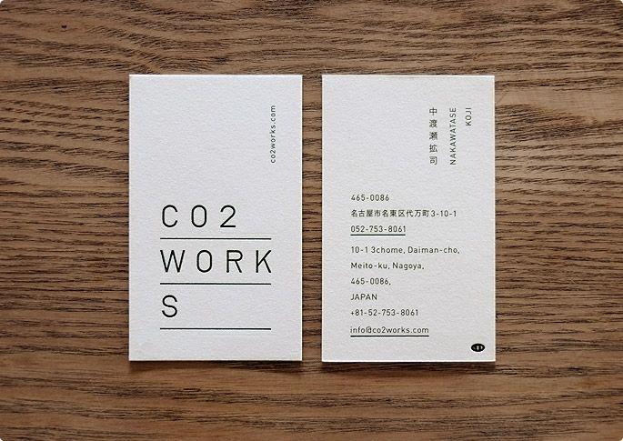 アートディレクターとグラフィックデザイナーの集団、名古屋のデザイン制作会社creunの制作実績をご紹介します。