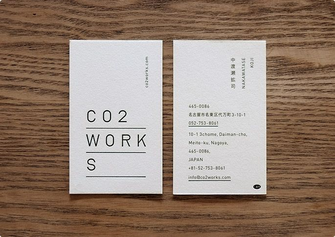 works_CO2WORKS_03