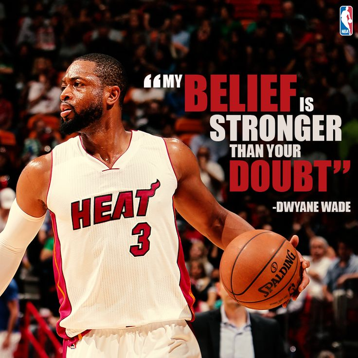 3X NBA Champion, Dwyane Wade #SUCCESSSECRET
