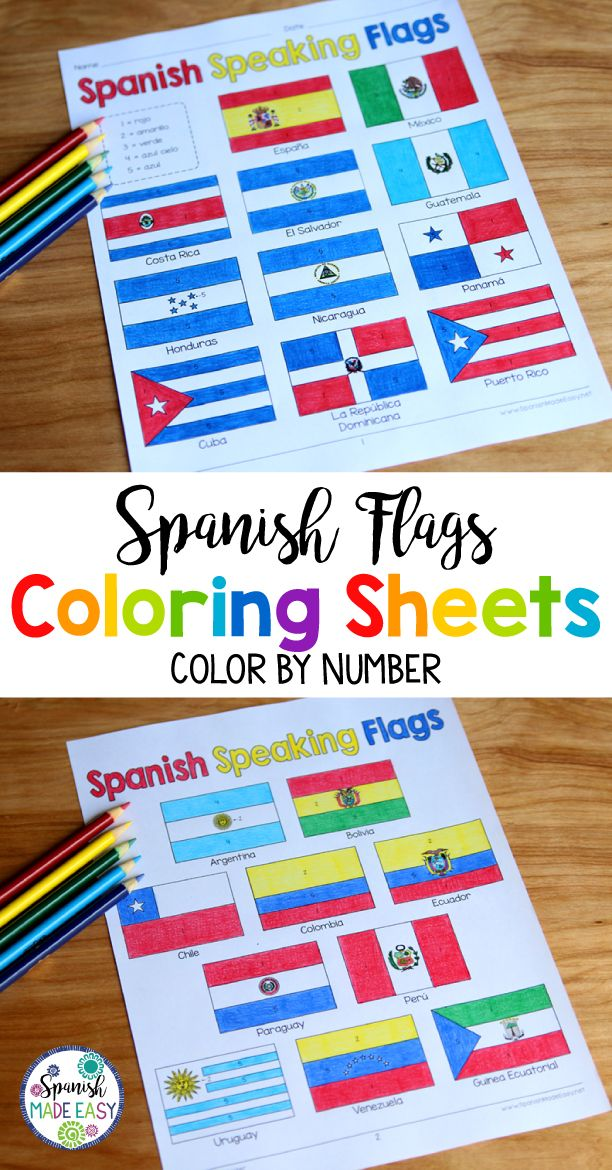 Flags of Spanish-Speaking Countries coloring sheets.