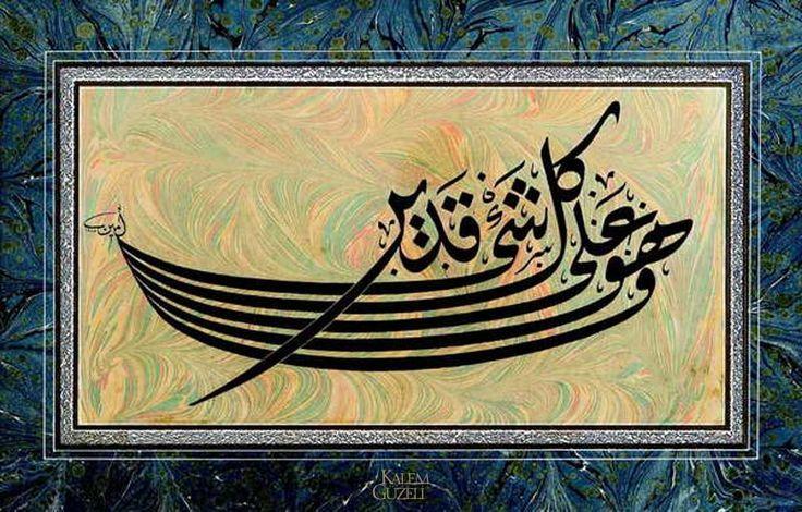 """Hat Eserleri / Celî Dîvânî / Emin Barın / Levha 1985 tarihli. """"Ve hüve ala külli şey'in Kadîr (Allah her şeye kadirdir)"""" yazılı. Boyut: 63,5x41 cm."""