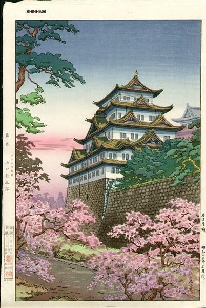 Japanese Garden Cherry Blossom Paintings 294 best art - japanese gardens images on pinterest | japanese