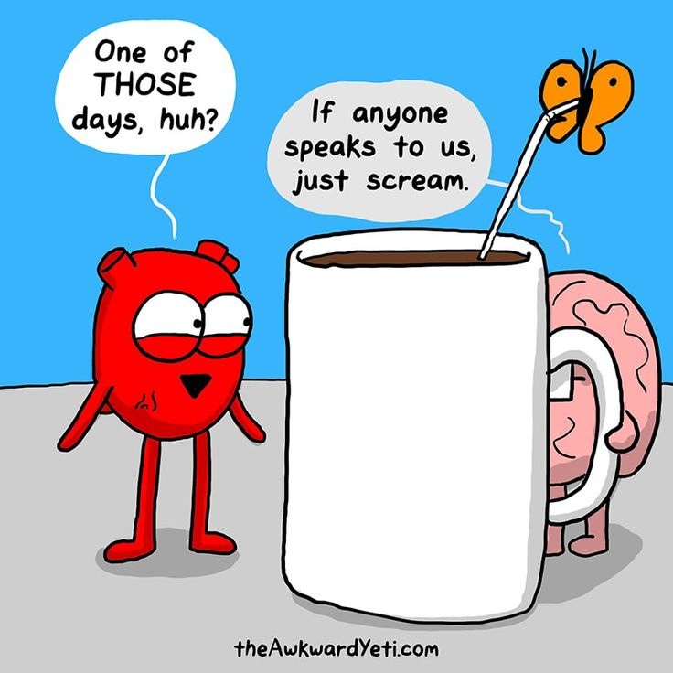 Funny Comics Show the Constant Struggle Between the Heart and the Brain (14 Pics) – Pleated-Jeans.com
