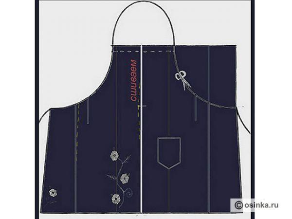 Сарафаны из джинсовых брюк : natka02