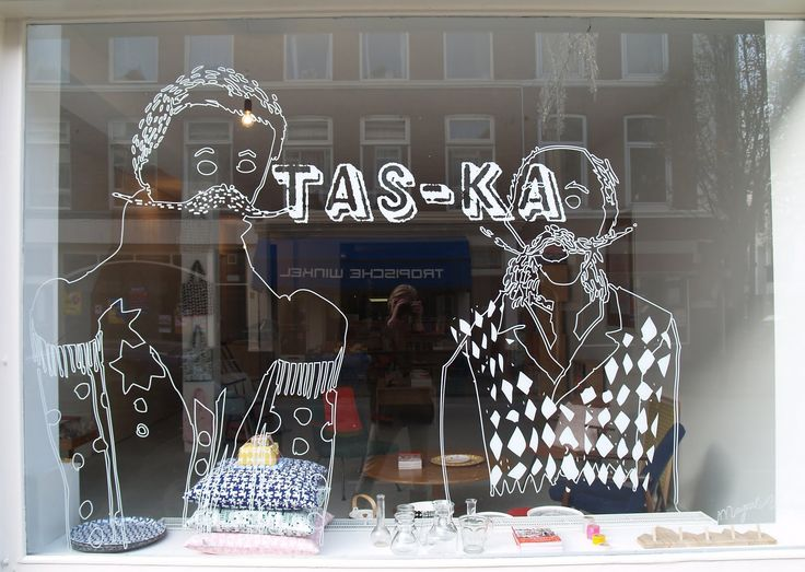 Window decorations - client artwork, inspirational wording and illustration