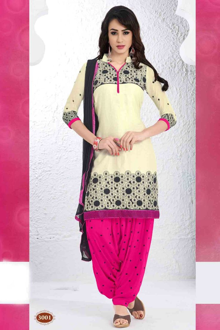Cream Cotton Casual Salwar Kameez with Embroidered and Lace Work - Z1337P3001-16
