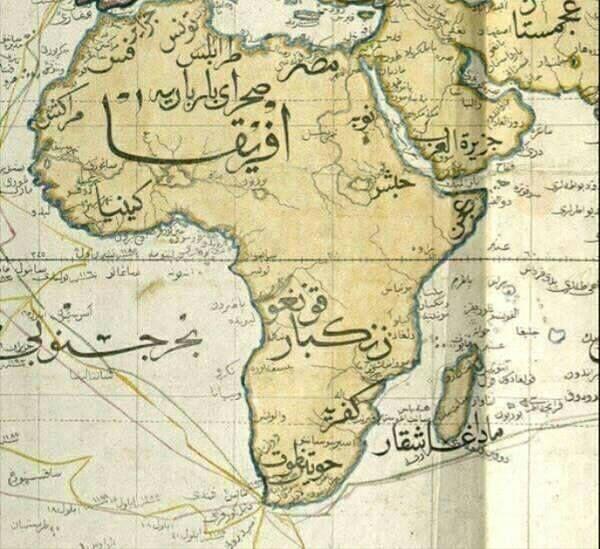 خريطة شمال افريقيا نادرة جدا 1801 Map Antique Maps Vintage World Maps