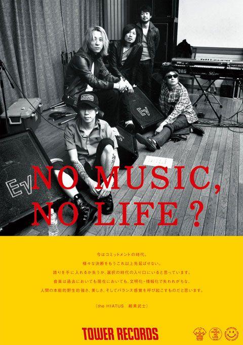 No Music, No Life ; the HIATUS