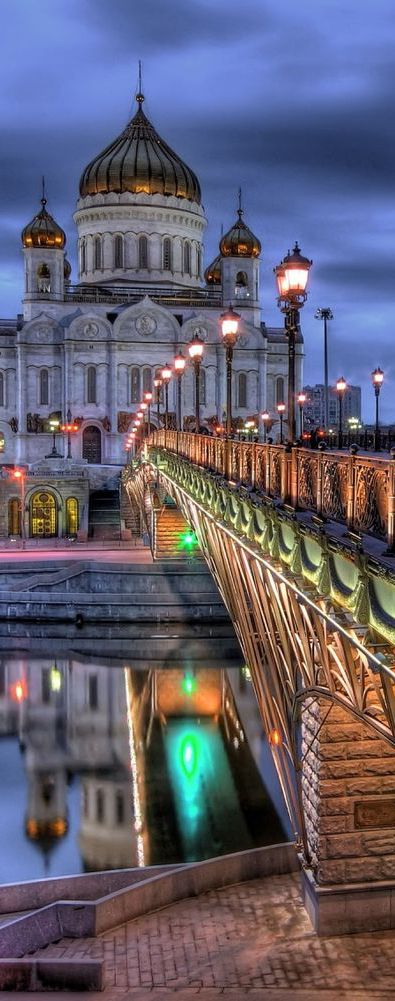 Moscow Bridge and Cathedral of Christ The Saviour, Moscow, Russia