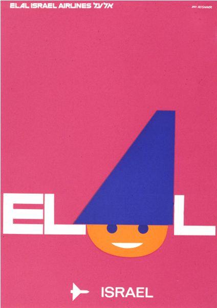 EL AL poster by Dan Reisinger (c. 1970)