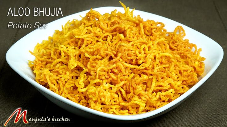 Aloo bhujia is a crispy savory snack. Bhujia looks like short thin noodles. Aloo bhujia is also a favorite snack with my grand kids. This is a perfect snack for a relaxed evening nibbling while watching TV.