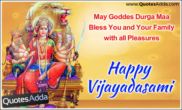 durga-pooja-vijayadasami-top-english-whatsapp-wishes-pictures-top-messages