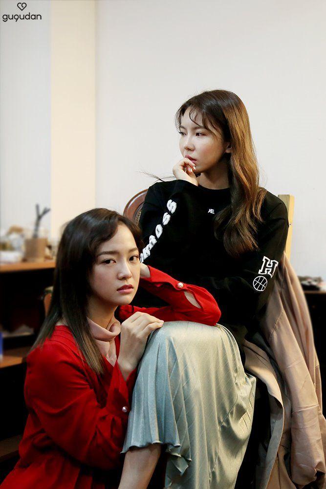 gugudan - sejeong & nayoung